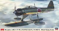 ハセガワ1/48 飛行機 限定生産中島 A6M2-N 二式水上戦闘機 第452航空隊