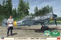 ハセガワ1/32 飛行機 限定生産メッサーシュミット Bf109G-6 ユーティライネン w/フィギュア
