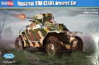 ハンガリー 39M チャバ装甲車