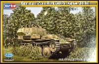 ドイツ 2cm 38(t) 対空戦車