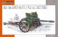 チェコ vz.37 3.7cm対戦車砲