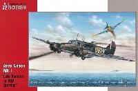 スペシャルホビー1/72 エアクラフト プラモデルアブロ アンソン Mk.1 後期型