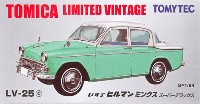 いすゞ ヒルマン ミンクス スーパーデラックス (緑)