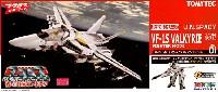 VF-1S ロイ・フォッカースペシャル ファイターモード