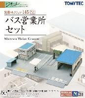 トミーテック建物コレクション (ジオコレ)バス営業所セット
