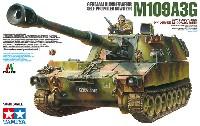 タミヤタミヤ イタレリ シリーズドイツ連邦軍 M109A3G 自走砲