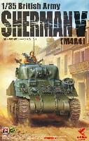 アスカモデル1/35 プラスチックモデルキットイギリス陸軍 シャーマン5 (M4A4)