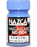ガイアノーツNAZCA カラーNC-004 ミリオンブルー