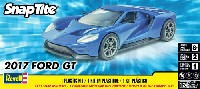 レベル1/25 Snap Tite2017 フォード GT