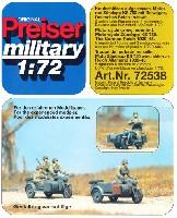 ドイツ オートバイ兵 + ツェンダップ KS750 サイドカー 乗車シーン