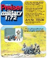 ドイツ オートバイ兵 + ツェンダップ KS750 悪路脱出シーン