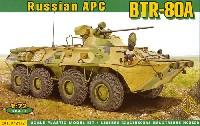 ロシア BTR-80A 装輪装甲車
