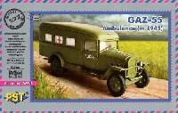 PST1/72 AFVモデルロシア GAZ-55 1943年型 野戦救急車