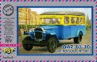 ロシア GAZ-03-30 1945年型 市民バス