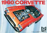 MPC1/25 カーモデル1960 シボレー コルベット