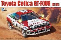 ST165 セリカ GT-FOUR '90 サファリラリー仕様