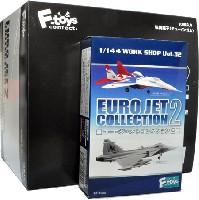 ユーロジェットコレクション 2 (1BOX=10個入)