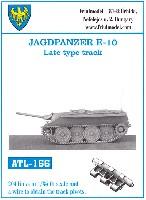 駆逐戦車 E-10 後期型 履帯