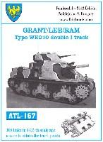 グラント/リー/ラム WE210型 履帯