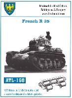 フランス R35 軽戦車 履帯