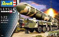 レベル1/72 ミリタリーロシア 大陸間弾道ミサイル トーポリ (SS-25 sickle)