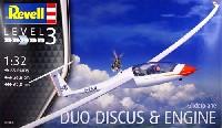 レベル1/32 Aircraftグライダー デュオ ディスカス & エンジン