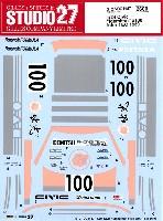 スタジオ27ツーリングカー/GTカー オリジナルデカールシビック 出光 #100 インターテック 1989