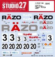 スタジオ27ツーリングカー/GTカー オリジナルデカールシビック Razo #3/#20 1989