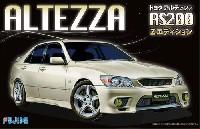フジミ1/24 インチアップシリーズトヨタ アルテッツァ RS200 Zエディション