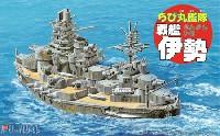 ちび丸艦隊 戦艦 伊勢