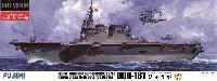 フジミ1/350 艦船モデル海上自衛隊 ヘリコプター搭載護衛艦 ひゅうが プレミアム