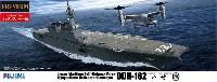 フジミ1/350 艦船モデル海上自衛隊 ヘリコプター搭載護衛艦 いせ プレミアム