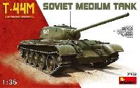 ミニアート1/35 ミリタリーミニチュアT-44M ソビエト 中戦車