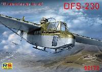 RSモデル1/72 エアクラフト プラモデルDFS 230 ドイツ空軍 グライダー