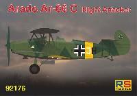 RSモデル1/72 エアクラフト プラモデルアラド Ar-66C 夜間攻撃機