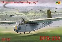 DFS 230 ドイツ空軍 グライダー