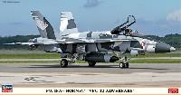 ハセガワ1/72 飛行機 限定生産F/A-18A+ ホーネット VFC-12 アドバーサリー