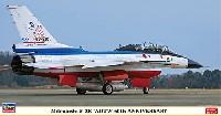 三菱 F-2B 飛行開発実験団 60周年記念