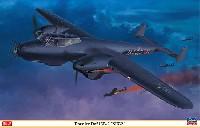 ハセガワ1/48 飛行機 限定生産ドルニエ Do215B-5 第2夜間戦闘航空団