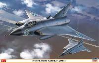 ハセガワ1/48 飛行機 限定生産J35D ドラケン ナチュラルメタル