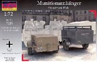 マコ1/72 AFVキットドイツ 弾薬運搬トレーラー