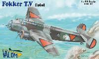 バロムモデル1/72 エアクラフト プラモデルフォッカー T.V 双発爆撃機 後期型