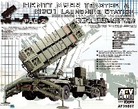 AFV CLUB1/35 AFV シリーズM983 トラクター & ペトリオット PAC-2 地対空誘導弾