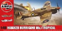 エアフィックス1/48 ミリタリーエアクラフトホーカー ハリケーン Mk.1 トロピカル