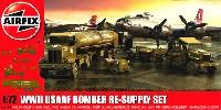 エアフィックス1/72 ミリタリーエアクラフトWW2 アメリカ陸軍航空軍 第8爆撃軍団 爆撃補給セット
