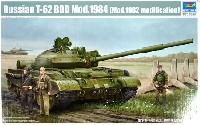 ロシア T-62 BDD Mod.1984 (Mod.1962改)