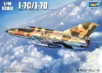 トランペッター1/48 エアクラフト プラモデル中国空軍 J-7C/D 多用途戦闘機