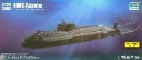 トランペッター1/350 艦船シリーズイギリス海軍 原子力潜水艦 HMS アスチュート