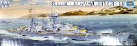 ドイツ海軍 重巡洋艦 ブリュッヒャー