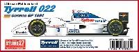 スタジオ27F-1 オリジナルキット (スタンダードシリーズ)ティレル 022 ドイツGP 1994